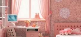نورپردازی هال, نورپردازی دکوراسیون, نورپردازی حمام, نورپردازی اتاق کودک, نورپردازی اتاق خواب, نورپردازی آشپزخانه, دکوراسیون منزل, دکوراسیون داخلی | decoration2 | دکوراسیون داخلی شهرنگ