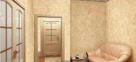 نقاشی رنگ بلکا, نقاشی بلکا, مزایای پوشش سلولزی, مزایای بلکا, کاتالوگ بلکا, قيمت بلکا, ساختار بلكا, رومالين, رنگ بلکا, پوشش سلولزی, پتینه, بلکا قابل شستشو, بلکا چیست, بلکا, الیاف سلولزی, اجرای بلکا, آلبوم بلکا | belka | دکوراسیون داخلی شهرنگ