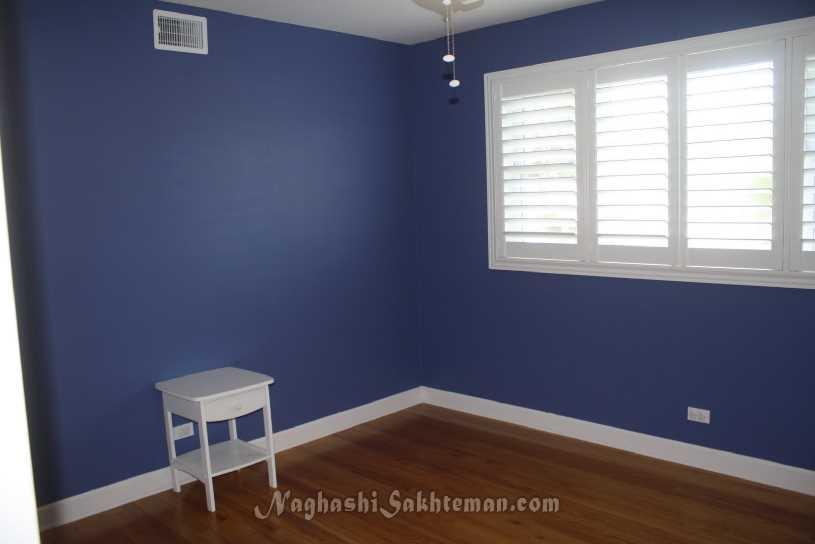 Room Wall Colour Choice :